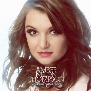 amber-nelon-thompson